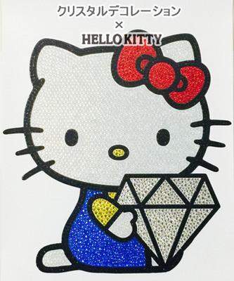 キティ8.jpg
