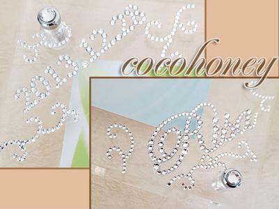 o-decogoods-283-2.jpg