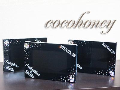 o-decogoods-293-1.jpg