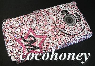 o-phone-643-2.jpg