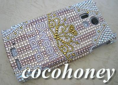 o-phone-644-2.jpg