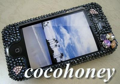 o-phone-657-4.jpg