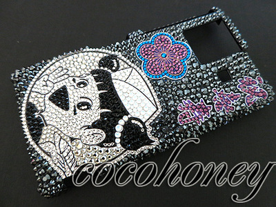 o-phone-845-1.jpg